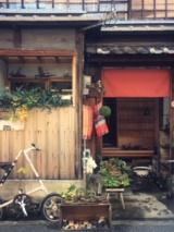 Open Nagaya